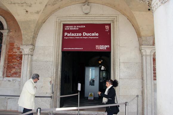 Entrada do Palazzo Ducale, hoje na larteral do mesmo.